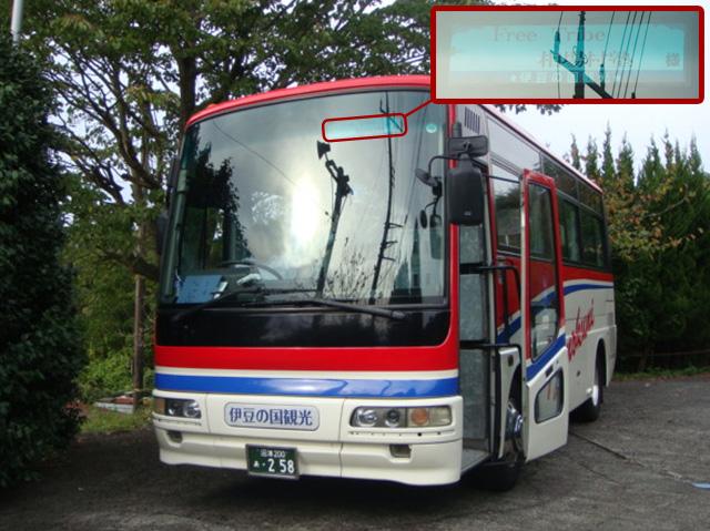 座禅体験トレード合宿・バス