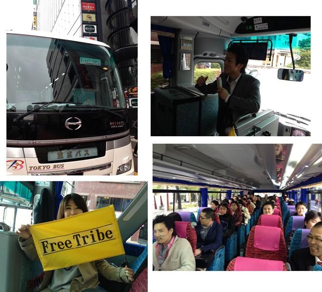 FXしゃべり場ツアー・東京バス移動