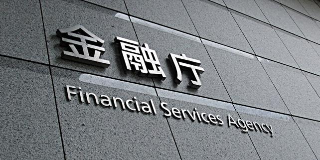 国内証券会社レバレッジ規制について